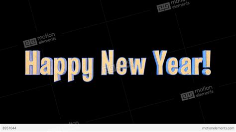 happy new year merry christmas epic 3 d gold words alpha