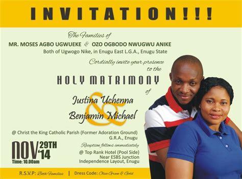 wedding invitation cards sles in nigeria wedding invitation nigeria