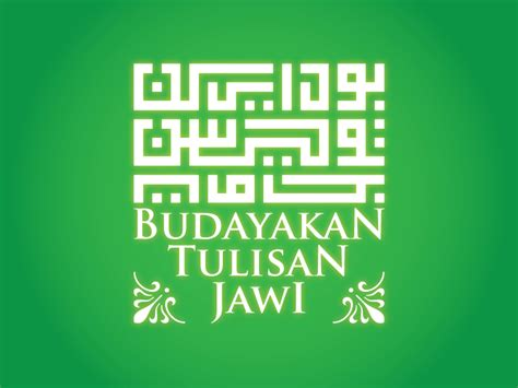 design logo tulisan tulisan khat joy studio design gallery best design