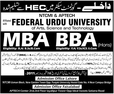 Mba Bba In Pakistan by Admission In Pakistan Mba And Bba In Ntcmi Admission Open