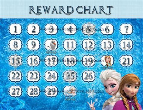 printable reward charts frozen personalized disney princess frozen reward chart custom