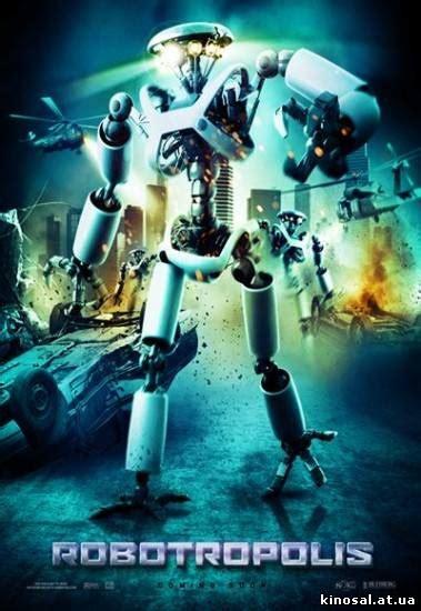 robot film watch online watch robots online uploadpie