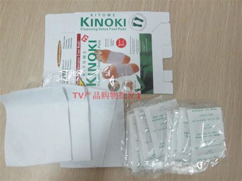Kinoki Detox Foot Pads Ingredients by Fedex Fee Shipping Kinoki Cleansing Detox Foot