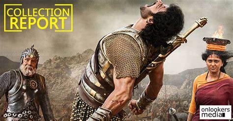 baahubali kerala box office prabhas movie performs well kerala box office baahubali 2 collection report 17 days