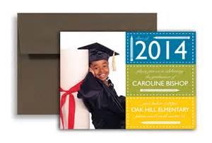 2016 pre school grade personalized graduation invitation 7x5 in horizontal gi 1158 designbetty