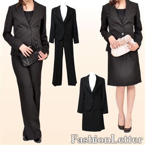 fashionletter rakuten global market suit  piece set