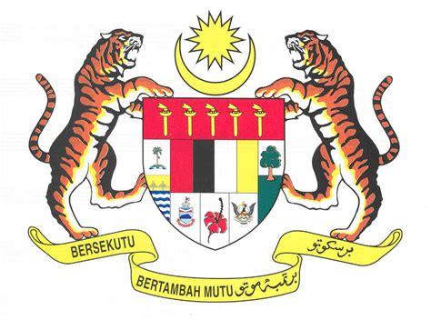 Logo Hitam 89 jom blaja photoshop lambang malaysia