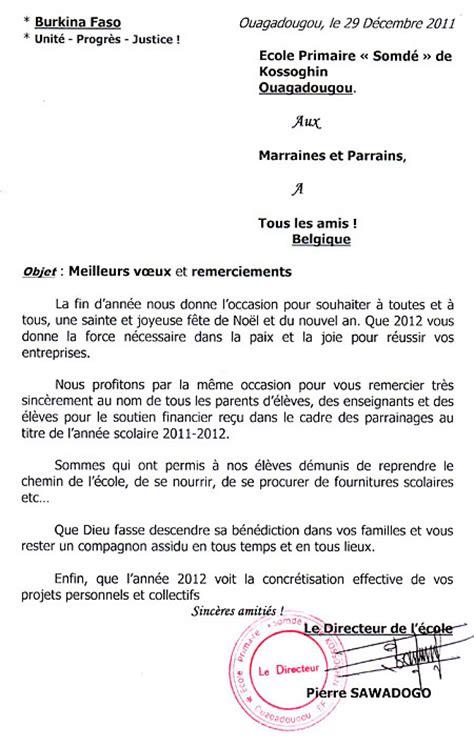 Lettre De Remerciement Hopital Modele Lettre De Remerciement Suite A Un Don