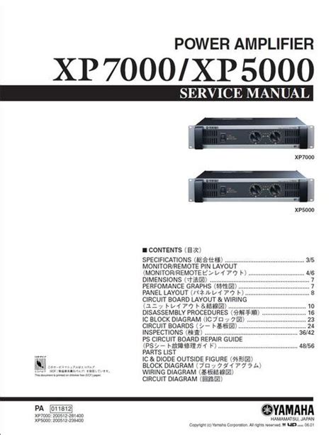 Power Lifier Yamaha Xp 7000 yamaha xp 5000 power lifier original service manual