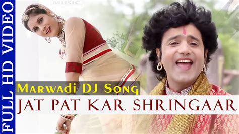 Wedding Song Remix Mp3 by Dj Rajasthani Song Mp3