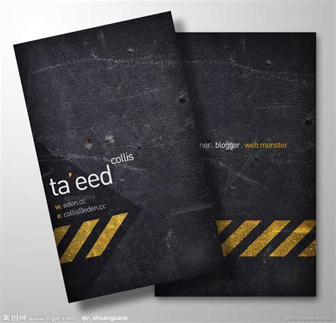print layout in photoshop 创意画册封面设计 展开图 源文件 画册设计 广告设计 源文件图库 昵图网nipic com