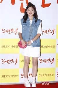 seo ji hee seo ji hee 서지희 korean actress hancinema the korean