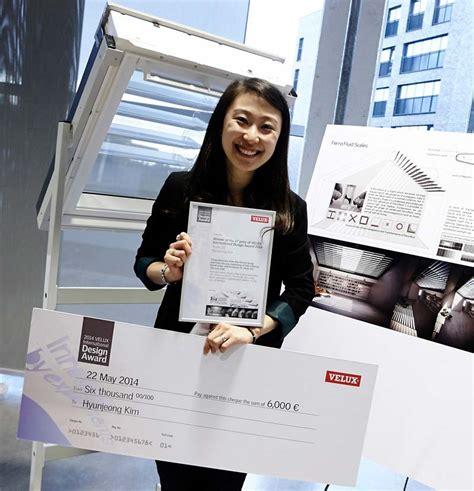 velux design competition velux international design award entschieden sonnenschutz