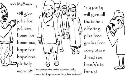 Vote Bank Politics In India Essay by Minority Vote Bank Politics In India Mysay In Political And Social Views