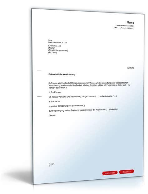 Musterbrief Eidesstattliche Versicherung Eidesstattliche Versicherung Vorlage Zum
