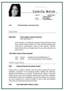 Curriculum Vitae Resume Sle by Cv Curriculum Vitae Student Sle For Marketing Manager In Automotive Sector College Student