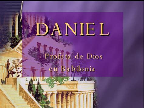 libro de parte de dios profecias leccion 1 parte 2 daniel profeta de dios en babilonia