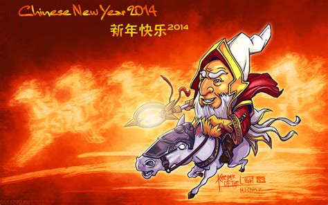 dota 2 new year wallpaper new year 2014 w kotl dota 2 wallpapers