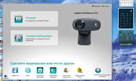 driver for logitech installer disk for quickcam for notebooks deluxe theidoodsi