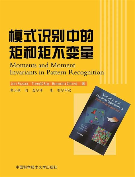 pattern recognition book wiley moments and moment invariants in pattern recognition