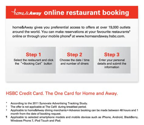 email hsbc credit card hsbc credit card up to 25 off at jw marriott hotel hk