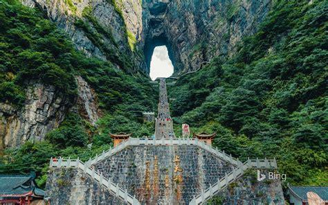 tianmen mountain  zhangjiajie china bing wallpapers