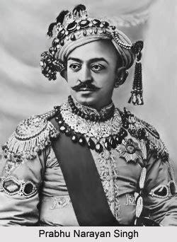prabhu narayan singh, maharaja of varanasi