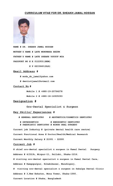 Modelo Curriculum Vitae Higienista Dental curriculum vitae for d1