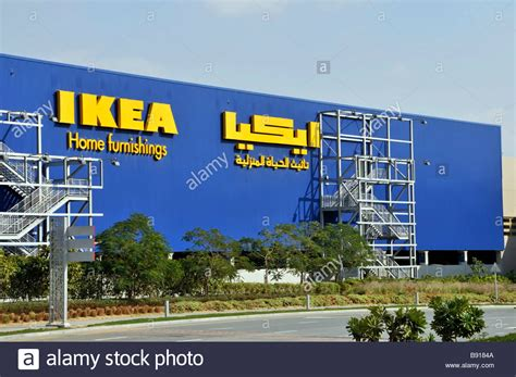 ikea dubai dubai ikea home furnishing store with arabic signs stock