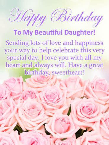 Pretty Pink Roses Happy  Ee  Birthday Ee   Card  Ee  For Daughter Ee