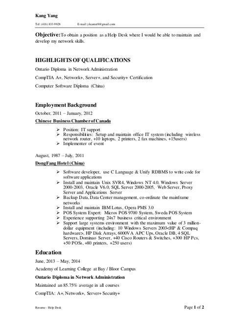 help make a resume resume help desk kang v1112