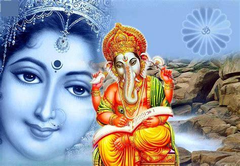god images top 50 lord ganesh images vinayaka hd images hindu