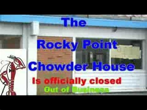 rocky point chowder house rocky point chowder house youtube