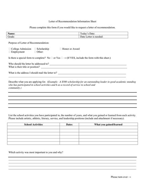 letter of recommendation information sheet in word and pdf