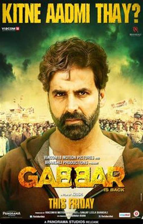 film india gabbar is back gabbar is back wikipedia