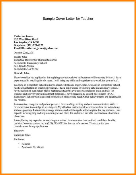 Introduction Letter To Professor 6 introduction letter to professor introduction letter