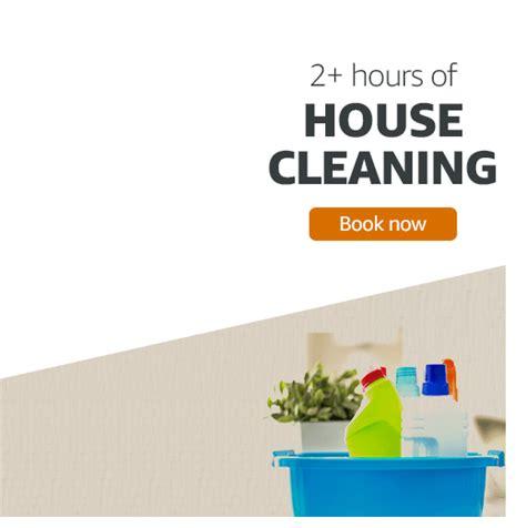 amazon home cleaning www amazon com urlscan io