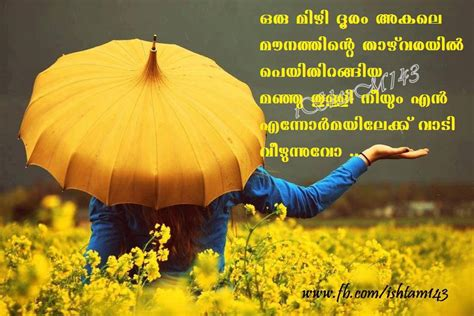 yellow mood premalekhanam the world of love and love letters