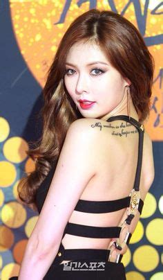 hyuna heart tattoo 1000 images about kim hyuna former member on pinterest