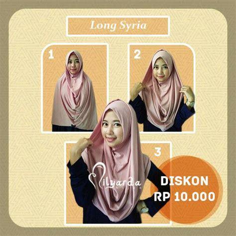Jilbab Kerudung Syar I 3 Renda High Quality jual harga kerudung jilbab modern syari