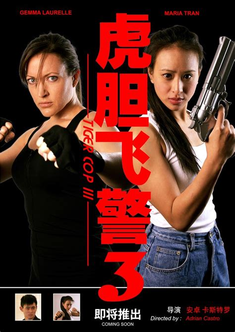 film action hongkong gemma l a tribute to 80 s hong kong action films tiger