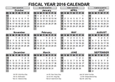 Calendar Vs Fiscal Year Fiscal Calendar Print Fiscal Year Calendar