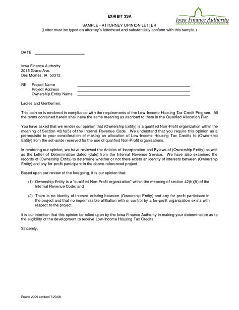 patent lawyer cover letter