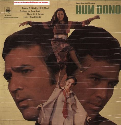 hum dono 85 film song download college projects and music junction hum dono 1984 ost