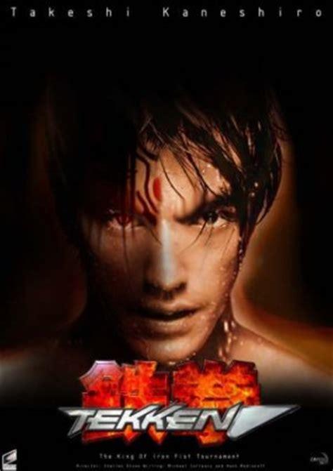 film the ghost and the darkness online subtitrat fantastic filme online gratis subtitrate filme hd