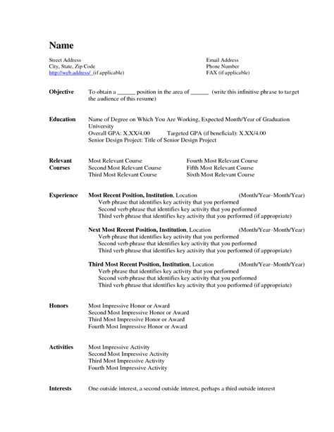 Microsoft Word Resume Builder