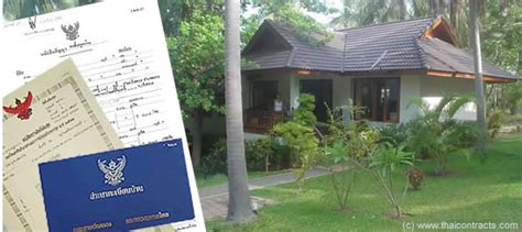 buying a house in thailand home ownership for foreigners transfer of ownership