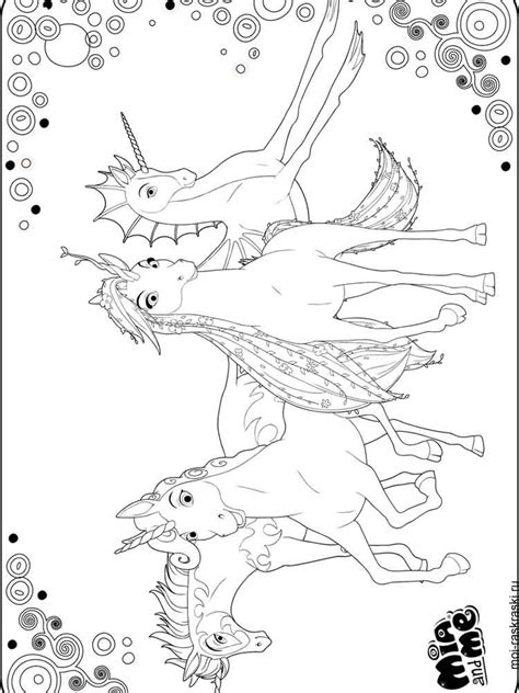 And Coloring Page