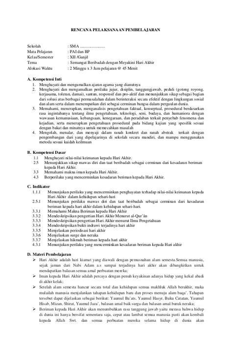 Pendagama Islam Kls Xii Kur 2013 Rpp Pendidikan Agama Islam Budi Pekerti Pai Kelas Xii