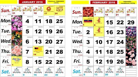 kalendar kuda  malaysia   calendar printable  holidays list